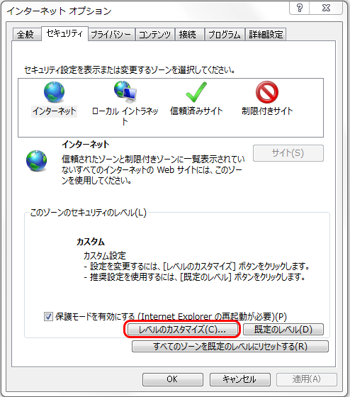 IE setting image